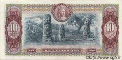 10 Pesos Oro COLOMBIE  1978 P.407f SUP