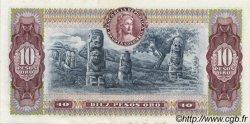 10 Pesos Oro COLOMBIE  1980 P.407g SUP