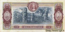 10 Pesos Oro COLOMBIE  1980 P.407h SUP