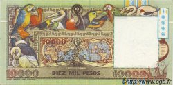 10000 Pesos Oro COLOMBIE  1993 P.437A NEUF