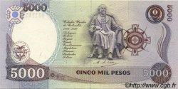 5000 Pesos COLOMBIE  1994 P.440 pr.NEUF