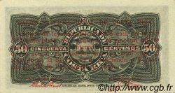50 Centimos COSTA RICA  1935 P.165 pr.NEUF