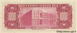 1000 Colones COSTA RICA  1974 P.226c pr.SPL