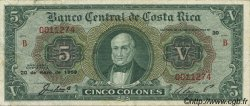 5 Colones COSTA RICA  1959 P.227 TTB+
