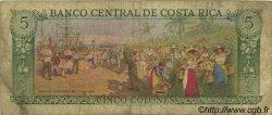 5 Colones COSTA RICA  1970 P.236b B+