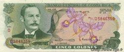 5 Colones COSTA RICA  1970 P.236b SUP