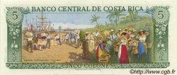 5 Colones COSTA RICA  1972 P.236b NEUF