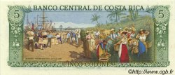 5 Colones COSTA RICA  1981 P.236d NEUF
