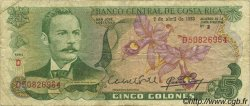 5 Colones COSTA RICA  1983 P.236d TB