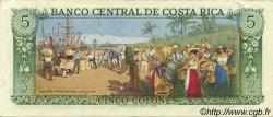5 Colones COSTA RICA  1983 P.236d SUP+
