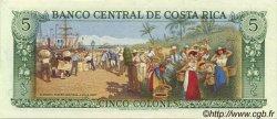 5 Colones COSTA RICA  1989 P.236d SUP