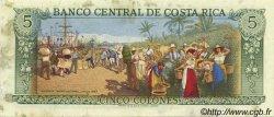 5 Colones COSTA RICA  1990 P.236e TTB+