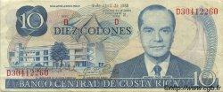 10 Colones COSTA RICA  1983 P.237b SUP