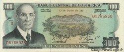 100 Colones COSTA RICA  1974 P.240a SPL