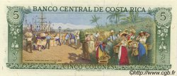 5 Colones COSTA RICA  1971 P.241 NEUF