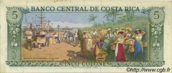 5 Colones COSTA RICA  1975 P.247 SUP