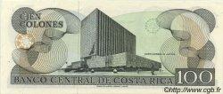 100 Colones COSTA RICA  1981 P.248a NEUF