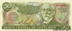 50 Colones COSTA RICA  1981 P.251a NEUF