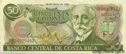 50 Colones COSTA RICA  1982 P.251b SUP
