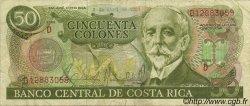 50 Colones COSTA RICA  1986 P.251b TB