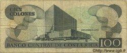 100 Colones COSTA RICA  1990 P.254 B