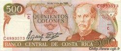 500 Colones COSTA RICA  1989 P.255 SUP