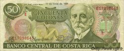 50 Colones COSTA RICA  1991 P.257a TTB