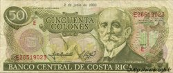 50 Colones COSTA RICA  1993 P.257a TB