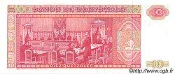 10 Quetzales GUATEMALA  1983 P.068 NEUF