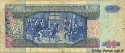 20 Quetzales GUATEMALA  1989 P.076 pr.TB