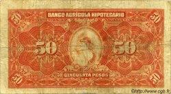 50 Pesos GUATEMALA  1917 PS.104a TB