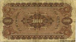 100 Pesos GUATEMALA  1925 PS.147d TB