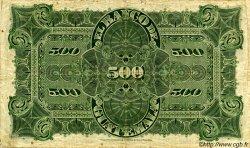 500 Pesos GUATEMALA  1917 PS.148a TB+