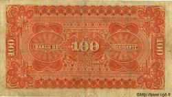 100 Pesos GUATEMALA  1919 PS.182b TB