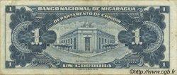 1 Cordoba NICARAGUA  1954 P.099a TTB
