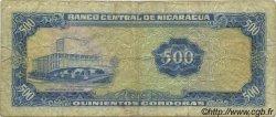 500 Cordobas NICARAGUA  1979 P.133 B+