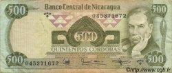 500 Cordobas NICARAGUA  1985 P.144 TTB