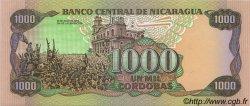1000 Cordobas NICARAGUA  1988 P.156b SPL