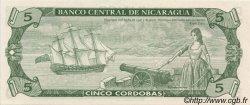 5 Cordobas NICARAGUA  1991 P.174