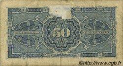50 Centavos NICARAGUA  1890 PS.121 pr.TB