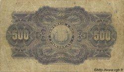 500 Pesos PARAGUAY  1923 P.154 B+
