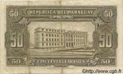 50 Guaranies PARAGUAY  1952 P.188a TTB