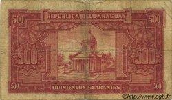 500 Guaranies PARAGUAY  1952 P.190b B