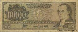 10000 Guaranies PARAGUAY  1963 P.204b pr.TB