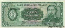 100 Guaranies PARAGUAY  1982 P.205 SUP