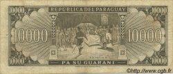 10000 Guaranies PARAGUAY  1982 P.209 TB+