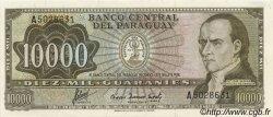 10000 Guaranies PARAGUAY  1982 P.209 NEUF