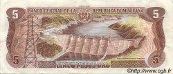 5 Pesos Oro RÉPUBLIQUE DOMINICAINE  1994 P.146 SUP+