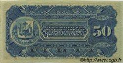 50 Centavos RÉPUBLIQUE DOMINICAINE  1880 PS.102a SPL