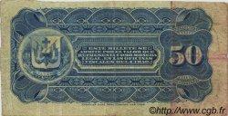 50 Centavos RÉPUBLIQUE DOMINICAINE  1880 PS.102a TB